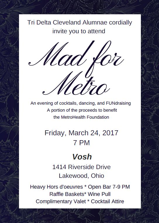 2017_MadForMetro_invitation