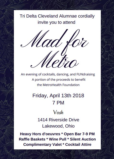 2018_madformetro_invitation
